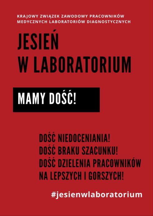 2018.11.14 spotkanie KZZPMLD z Ministrem Zdrowia – prosimy o wsparcie!